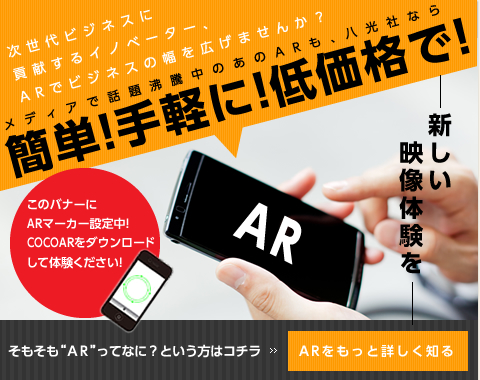 AR(TOP).jpg